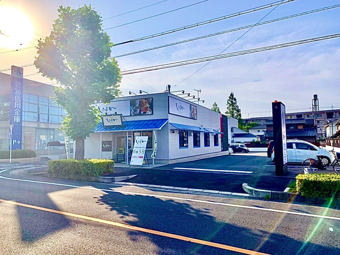 cafeしょぱん豊田店